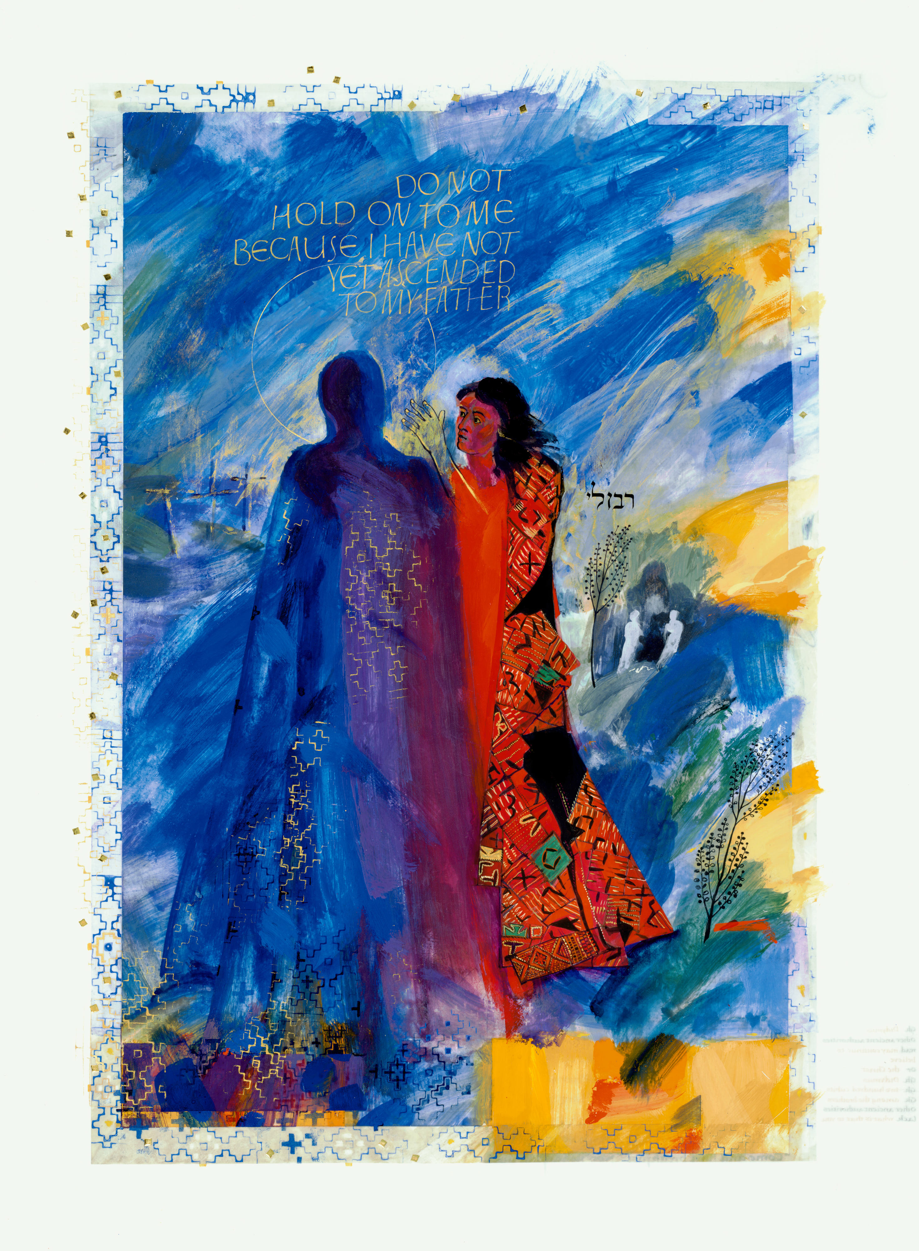 Resurrection, Donald Jackson, Copyright 2002, The Saint John's Bible, Saint John's University, Collegeville, Minnesota USA. Used by permission. All rights reserved.